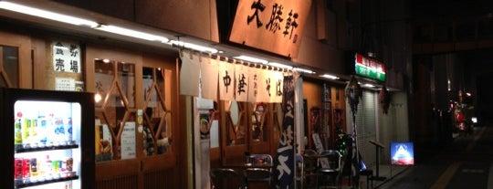 Higashi-Ikebukuro Taishoken is one of Mind of a Chef.