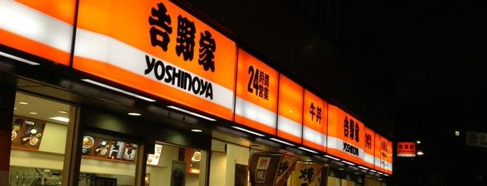 Yoshinoya is one of ウーバーイーツで食べたみせ.