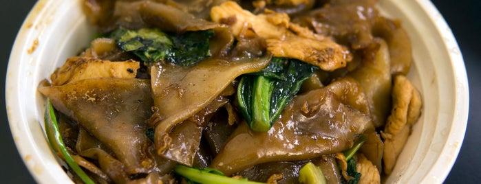 Uthai Cookhouse is one of Locais curtidos por Ben.