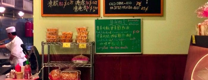 Tea Shop & Bakery 茶坊港式快餐 is one of Locais curtidos por Anson.