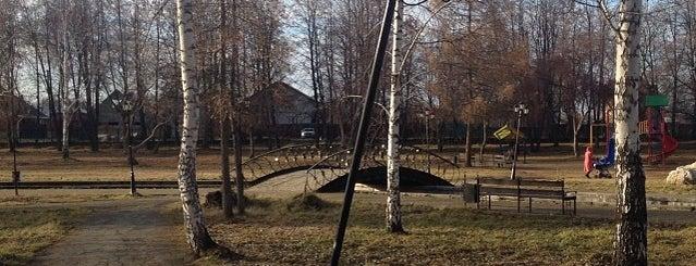 Берёзовский is one of Города Свердловской области.