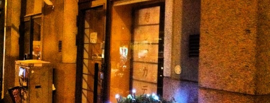 Tokyo 55 is one of Helsinki's Good Restaurants.