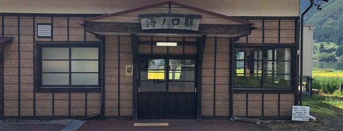海ノ口駅 is one of JR 고신에쓰지방역 (JR 甲信越地方の駅).