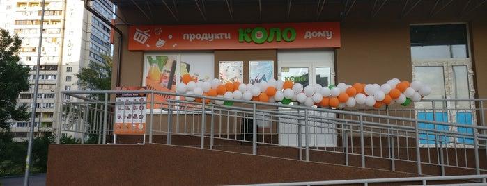 КОЛО is one of КОЛО.