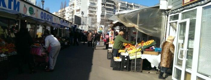 Харьковский рынок is one of Posti che sono piaciuti a Anna.