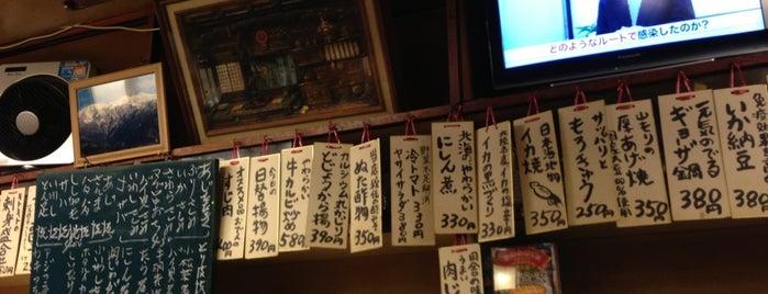 郷土料理 白山茶屋 is one of Creig'in Beğendiği Mekanlar.