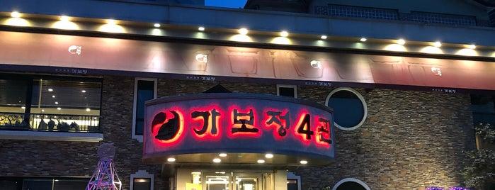 Gabojeong #4 is one of Lugares favoritos de Henry.