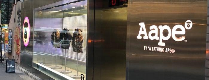 AAPE STORE SHIBUYA is one of Tokyo 2018.