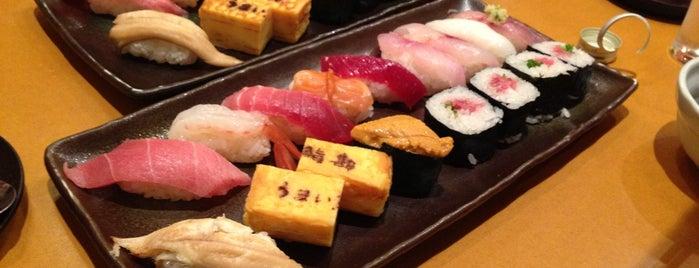 うまい鮨勘 熱海支店 is one of Fuji / Hakone / Atami.