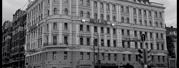 БЦ «Галерея Актёр» is one of Где еще можно почитать БГ в заведениях Москвы.