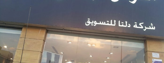 Factory outlet adidas is one of jeddah.
