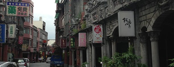 Daxi Old Street is one of Locais curtidos por Brendan.