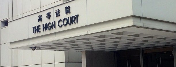 The High Court is one of Locais curtidos por 高井.