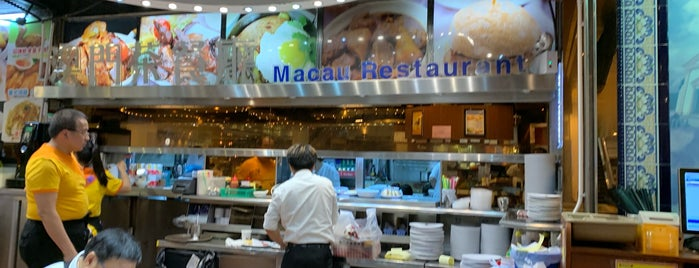 Macau Restaurant is one of Orte, die SV gefallen.