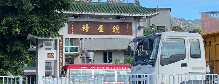 LRT Chung Uk Tsuen Station is one of Orte, die Mark gefallen.