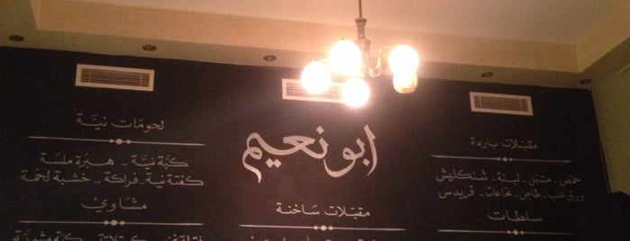 Abu Naim Restaurant مطعم أبو نعيم is one of Beirut.