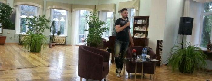Центральная городская библиотека им.А.С.Пушкина is one of Lieux qui ont plu à Stanislav.