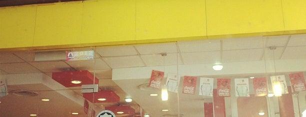 McDonald's is one of Lieux qui ont plu à Lisa.