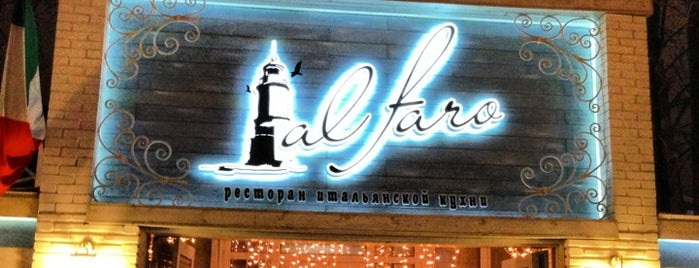 Al Faro is one of Best eating out places in Kiev.