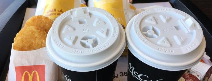 McDonald's is one of Dubai Food 7.