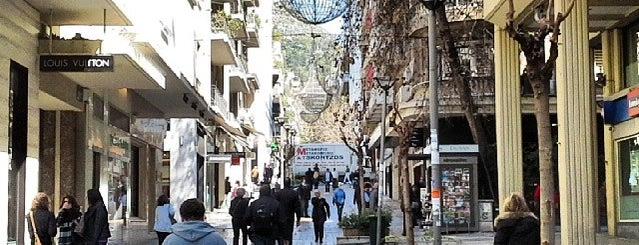 Voukourestiou is one of ATHENS.