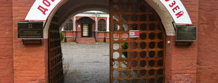 Музейный комплекс «Конный двор» is one of Сергиев Посад.