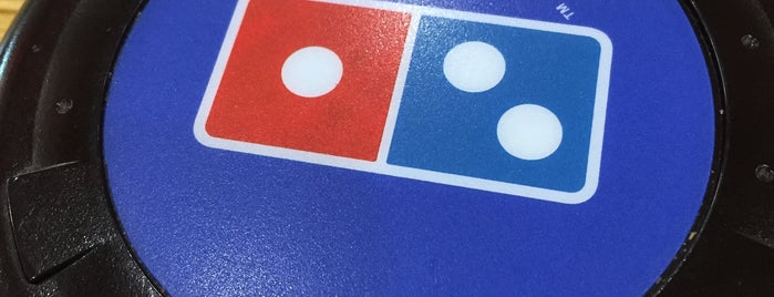 Domino's Pizza is one of DP GDL.