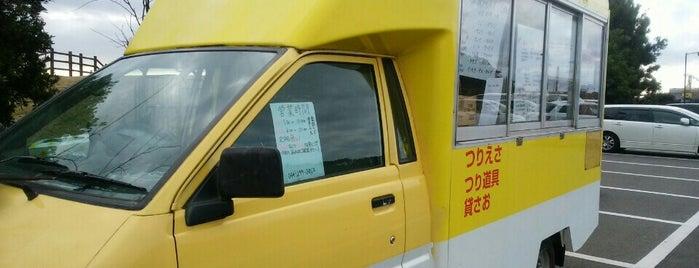 勇竿西公園売店 is one of Lieux qui ont plu à Masahiro.