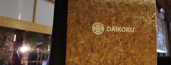 Daikoku is one of Locais curtidos por Erik.