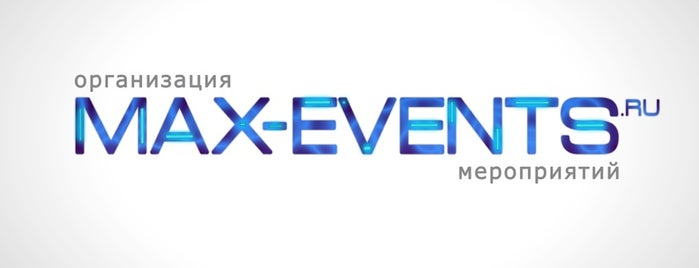 Офис MAX-EVENTS.ru is one of Posti salvati di Piteronline.