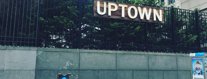 Uptown Beer Garden is one of Bars&rest in Philly.