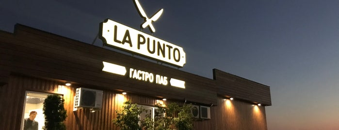 La Punto is one of Сочи.