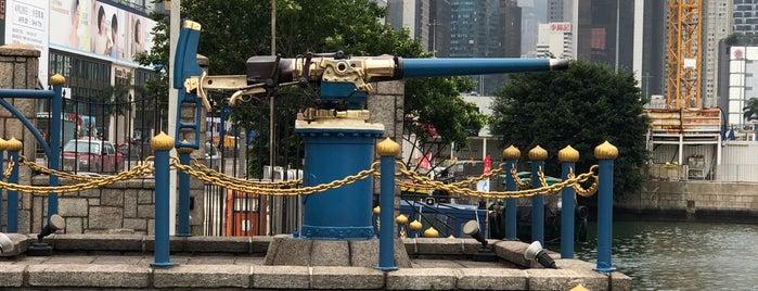 The Jardines Noonday Gun is one of Hong Kong.
