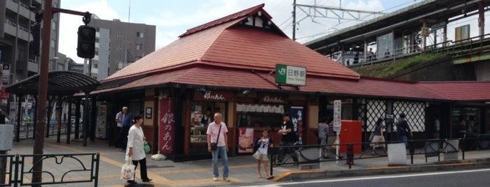 Hino Station is one of JR 미나미간토지방역 (JR 南関東地方の駅).