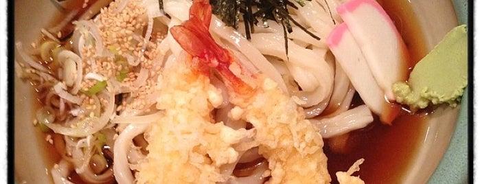 紀屋 is one of Lunch spot of Morioka.