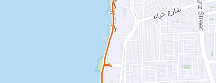 Beachfront Walking Way is one of Jeddah.