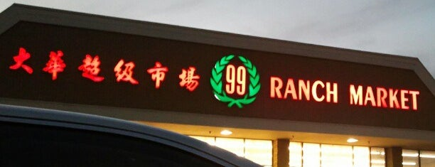99 Ranch Market is one of Kevin : понравившиеся места.