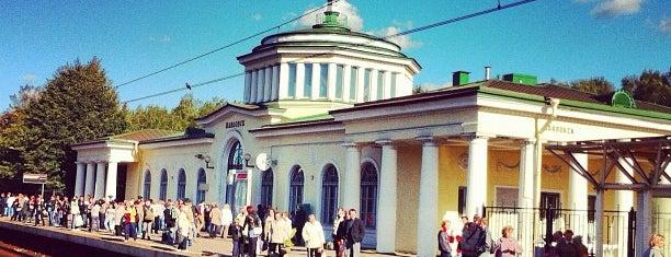 Pavlovsk railway station is one of Lugares favoritos de Anastasia.