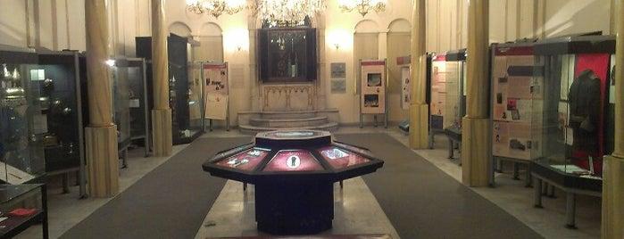 500. Yıl Vakfı Türk Musevileri Müzesi is one of Gezelim Görelim Eski İstanbul.