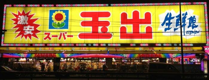 Super Tamade is one of Osaka.