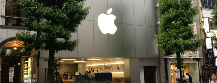 Apple Shibuya is one of Tokyo.