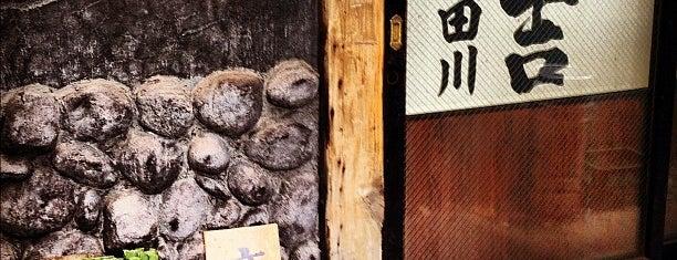 Negiya Heikichi is one of Tokyo.