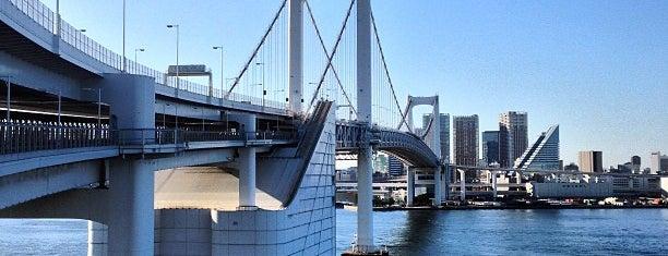 レインボープロムナード 台場口 is one of Tokyo.