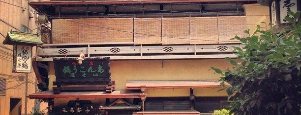 Isegen is one of Tokyo.