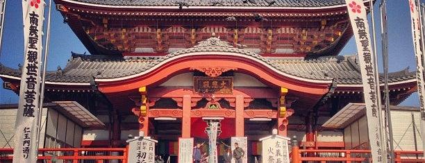 Osu Kannon Temple is one of Lugares favoritos de Koji.
