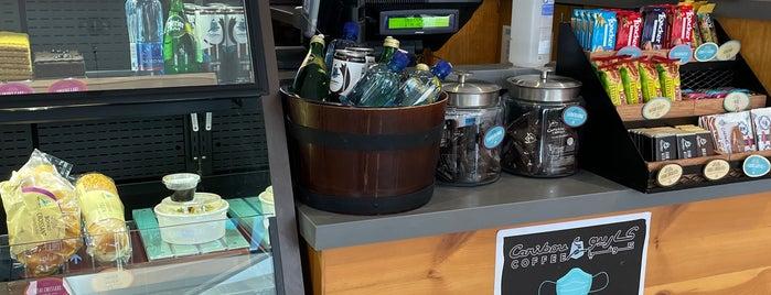 Caribou Coffee is one of Salim : понравившиеся места.
