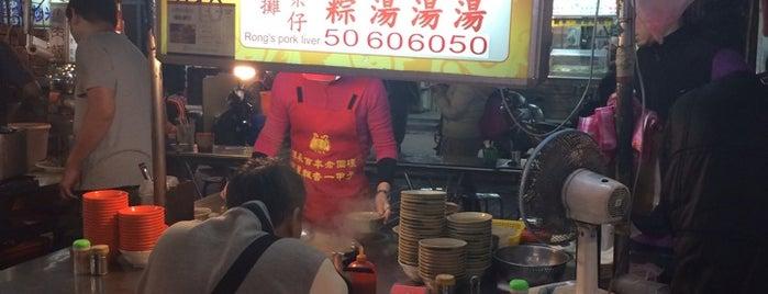 豬肝榮仔 is one of 《臺北米其林指南》必比登推介美食 Taipei Michelin - Bib Gourmand.