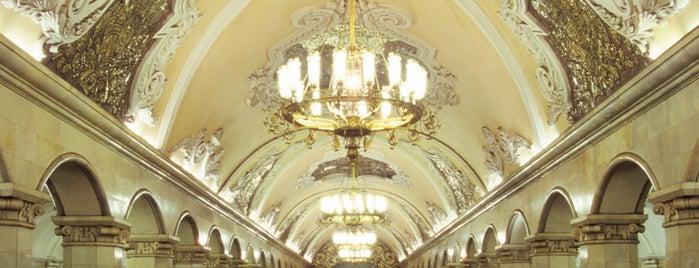 metro Komsomolskaya, line 5 is one of Russia.