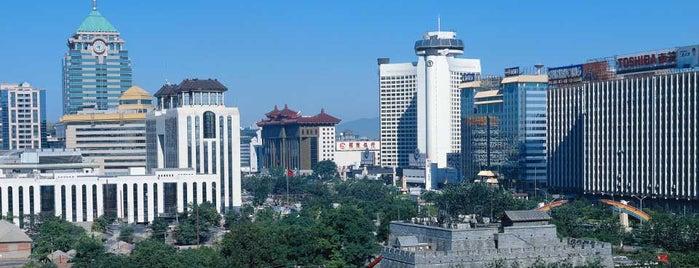Pekin Başkent Uluslararası Havalimanı (PEK) is one of Airport.