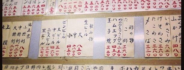いづみや 本店 is one of Kotaro: сохраненные места.